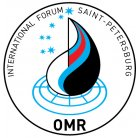 OMR 2020