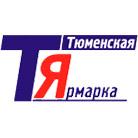 Дорожная, строительная техника и технологии Тюмень