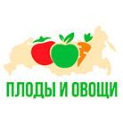 Плоды и овощи России