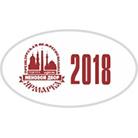 Меновой двор - 2018