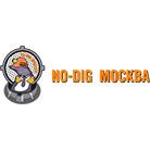 No-Dig Москва