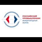 Российский промышленник