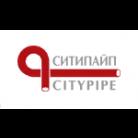 СитиПайп