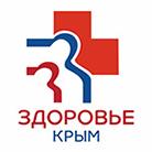 Здоровье. Крым