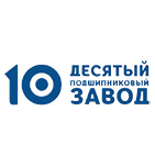 логотип Десятый подшипниковый завод, Ростов-на-Дону