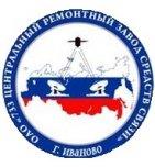 логотип 733 Центральный ремонтный завод средств связи, Иваново