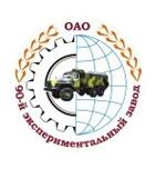 логотип 90 экспериментальный завод, Москва