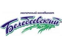 логотип Белебеевский ордена «Знак Почета» молочный комбинат, г. Белебей
