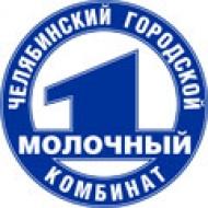 логотип Челябинский городской молочный комбинат, Челябинск