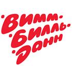 логотип Царицынский молочный комбинат, г. Москва