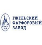 логотип Гжельский фарфоровый завод, с. Новохаритоново
