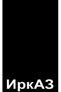 логотип Иркутский алюминиевый завод, г. Шелехов