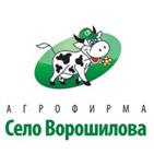 логотип Пятигорский молочный комбинат, Пятигорск