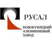 логотип Новокузнецкий алюминиевый завод, г. Новокузнецк
