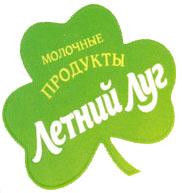 логотип Оренбургский молочный комбинат, г. Оренбург