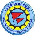 логотип Рубцовский машиностроительный завод, г. Рубцовск