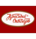 логотип Кондитерская фабрика Красный Октябрь, г. Москва