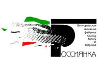 логотип Белгородская швейная фабрика, г. Белгород