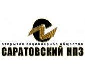логотип Саратовский нефтеперерабатывающий завод, г. Саратов
