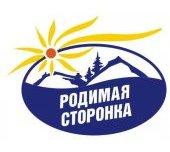 логотип Молочный завод «Уссурийский», г. Уссурийск