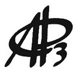 логотип Архангельский фанерный завод, Новодвинск