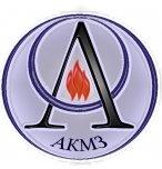 логотип Асбестовский котельно-машиностроительный завод, Асбест