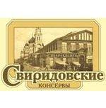 логотип Аксайский консервный завод, Аксай