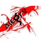 логотип Трикотажная фабрика «ALEGRO», Орел