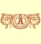 логотип Кондитерская фабрика Аладдин, Москва
