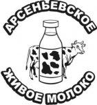 логотип Арсеньевский молочный комбинат, Арсеньев
