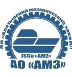 логотип Алатырский механический завод, г. Алатырь