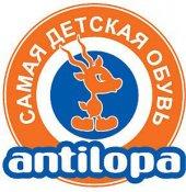 логотип Обувная фабрика Антилопа Про, Москва