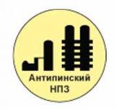 логотип Антипинский нефтеперерабатывающий завод, г. Тюмень