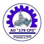 логотип 179 судоремонтный завод, г. Хабаровск