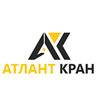 логотип Атлант-кран, г. Балашиха