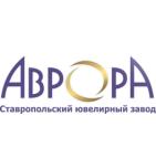 логотип Ставропольский ювелирный завод, Ставрополь