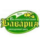 логотип Великоустюгский пивоваренный завод, г. Великий Устюг