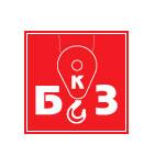 логотип Балтийский крановый завод, г. Отрадное