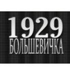 логотип Швейная фабрика Большевичка, г. Москва