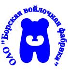 логотип Борская войлочная фабрика, г. Бор