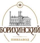 логотип Борихинский пивзавод, п. Бориха