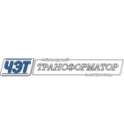 логотип Чебоксарский электрозавод Трансформатор, г. Чебоксары