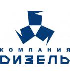 логотип Компания Дизель, Тутаев