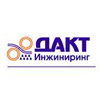 логотип ДАКТ-Инжиниринг, г. Пушкино