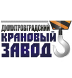 логотип Димитровградский крановый завод, Димитровград