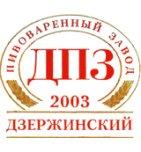 логотип Дзержинский пивоваренный завод, Дзержинск