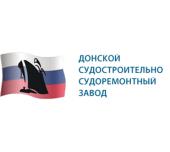 логотип Донской судостроительно-судоремонтный завод, Ростов-на-Дону