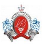 логотип Дербентский завод игристых вин, г. Дербент