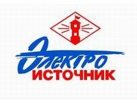 логотип Саратовский аккумуляторный завод, Саратов