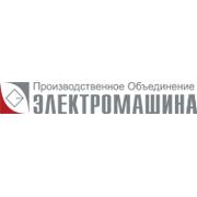 логотип Производственное объединение «Электромашина», г. Санкт-Петербург